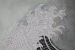 Hema Upadhyay, The Wave, detail