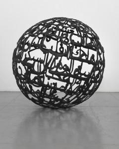 Ghada Amer, Image courtesy Tina Kim Gallery