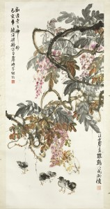 Fine Chinese Painting