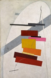 El Lissitzky, Untitled, ca. 1919–20 Oil on canvas, 79.6 x 49.6 cm Peggy Guggenheim Collection, Venice 76.2553 PG 43