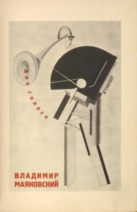 El Lissitzky, For the Voice