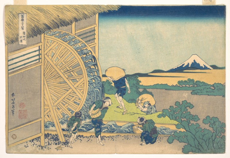 The Waterwheel at Onden (Onden no suisha), from the series Thirty-six Views of Mount Fuji (Fugaku sanjūrokkei), 1830-32