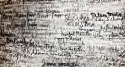 Jim Dine, Name Painting, 1968 - 1969. Photograph by Kristina Nazarevskaia